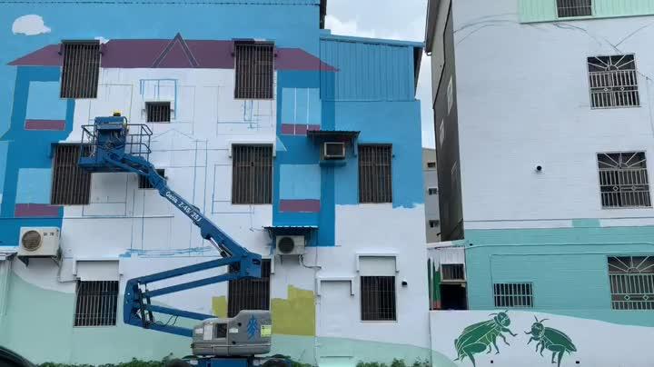 亮眼!全國第一臺南新化彩繪牆 長榮大學投入大改造 | 時事 | 聯合影音