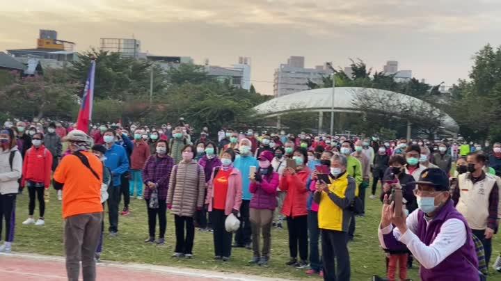 影/屏東潮州元旦升旗健走路跑 3千多人參與戴口罩出發   時事   聯合影音