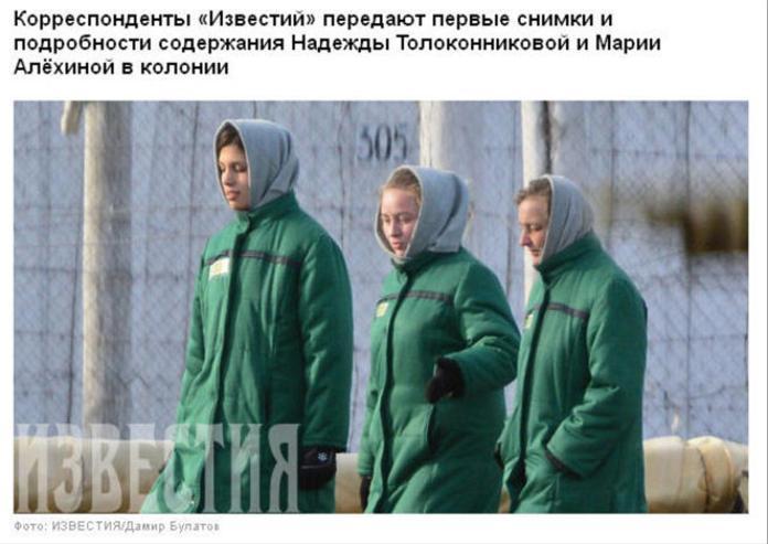 Nadeschda Tolokonnikowa on the courtyard walk in the prison camp.