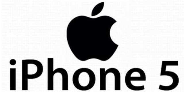 Diagram of iPhone 5 Internal Parts Leaked on the Internet