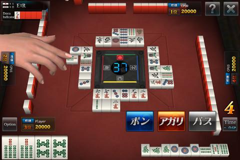 免費必玩!日本華麗麻雀遊戲《雀龍門》終於登陸 iOS - 香港 unwire.hk