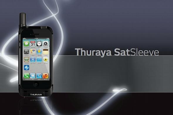新配件讓 iPhone 變衛星電話 - 香港 unwire.hk
