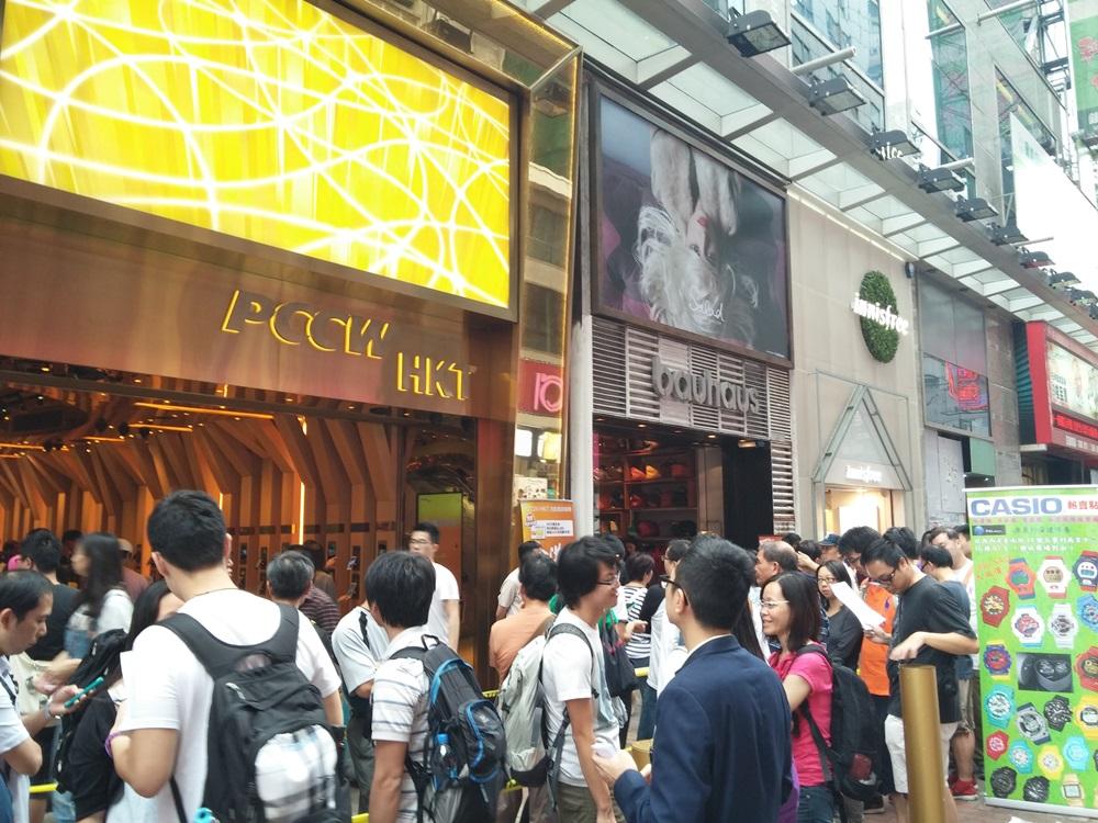 執輸了?PCCW-HKT 門市排隊為甚麼 - 香港 unwire.hk
