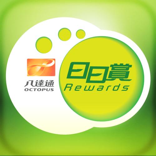 電話八達通常見問題集 - 香港 unwire.hk