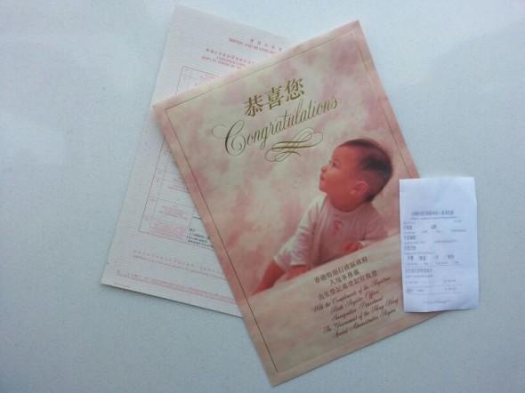 親子日記: 用免費 App 為 BB 改個好名字 - 香港 unwire.hk