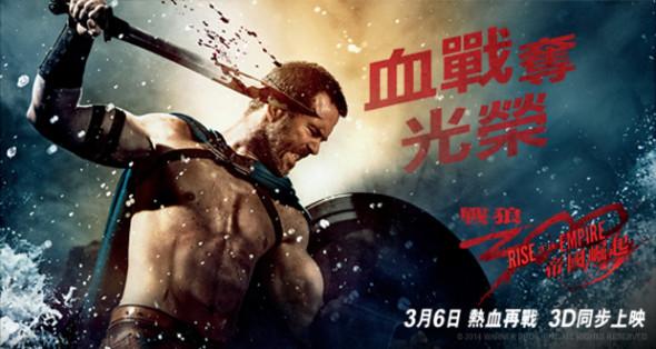【結果公佈】送你《戰狼300:帝國崛起》優先場戲票 - 香港 unwire.hk
