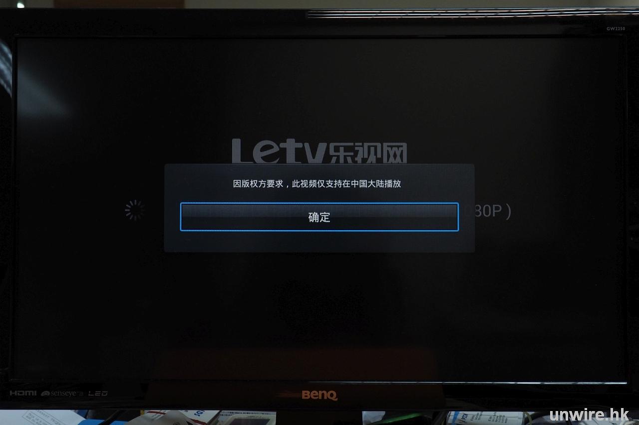 【樂手玩】煲劇新貴?樂視盒子 - 香港 unwire.hk