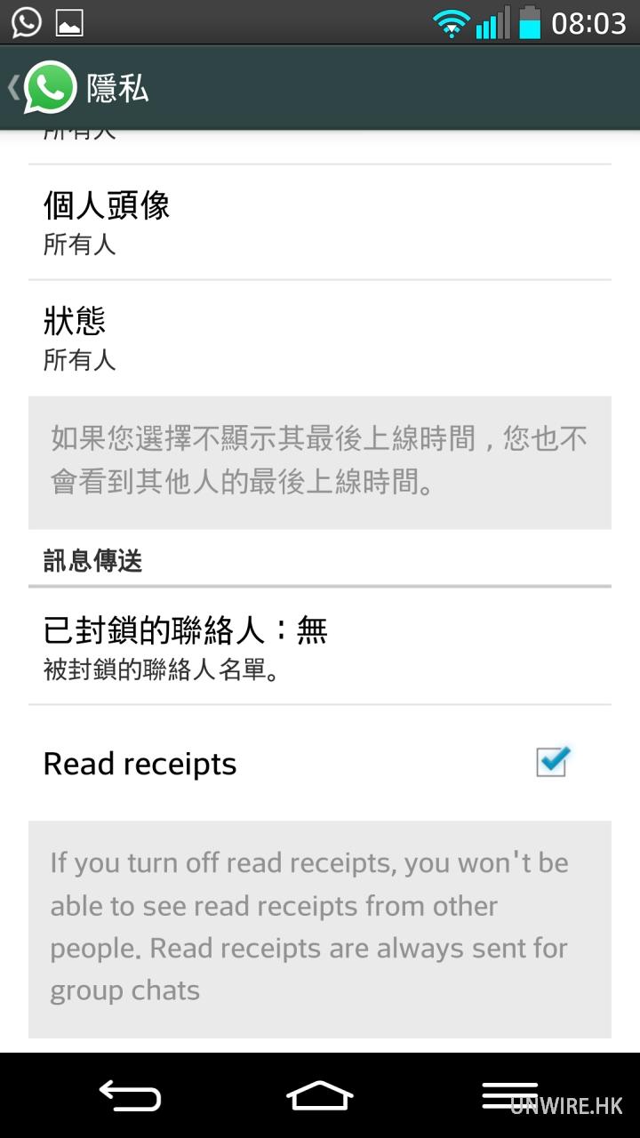 【突發】 unwire 實試 :新版本 Whatsapp 可關掉「雙藍剔」(附:安裝教學) - 香港 unwire.hk