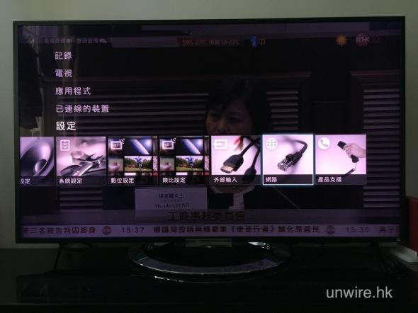 安裝 · 秘技 · 問題解決 - Sony BRAVIA 電視「無盒」收看 HKTV 香港電視攻略 - 香港 unwire.hk
