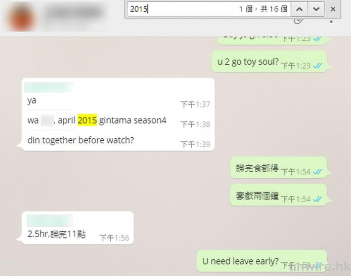 好用 N 倍 ! 7 招提升 Web 版 WhatsApp 好用度 300% - 香港 unwire.hk