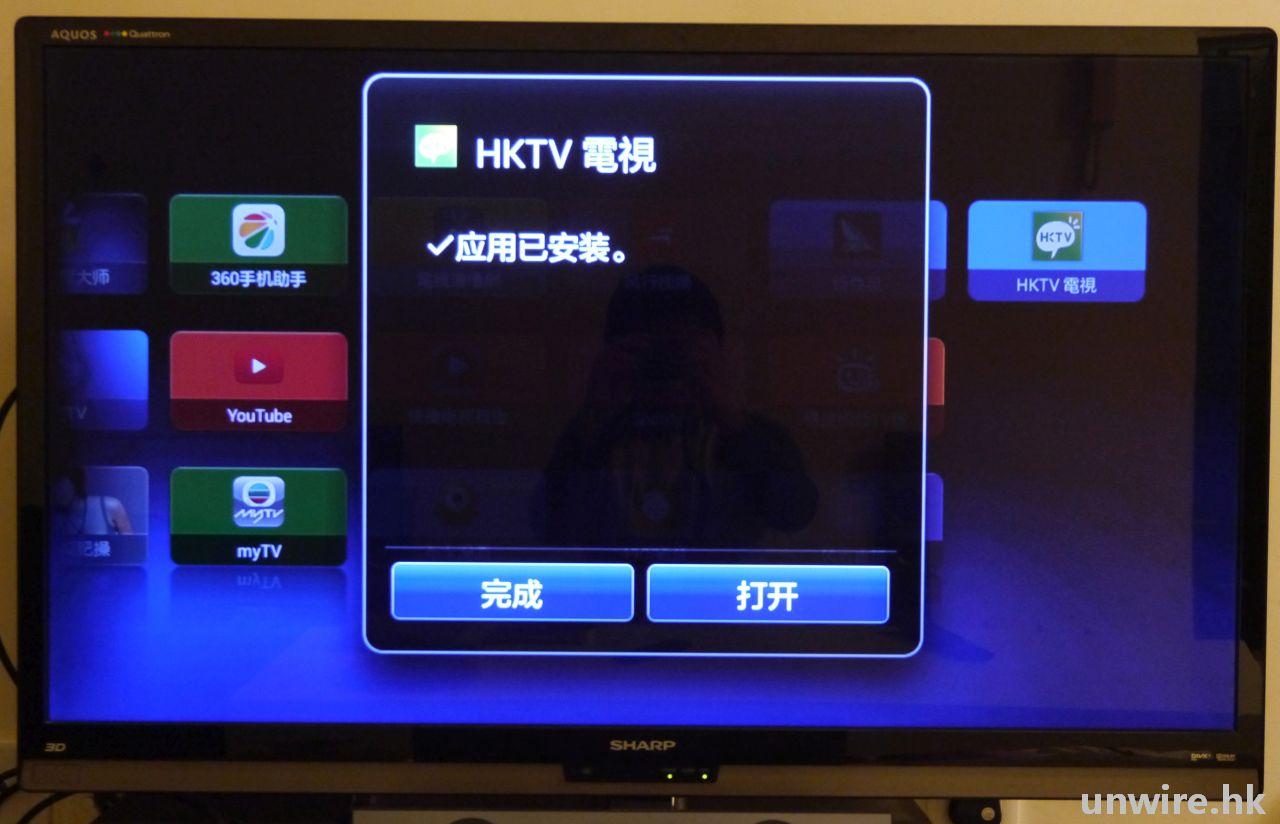 終於有點播!實測 HKTV TV Box APP 點播功能 @ 小米盒子 - 香港 unwire.hk