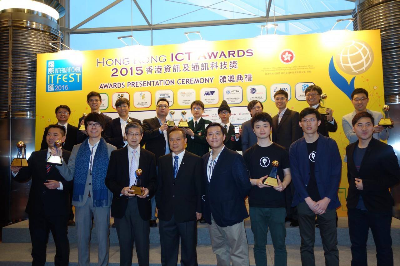 香港 ICT 業界頒獎禮! Hong Kong ICT AWARDS 2015 - 香港 unwire.hk