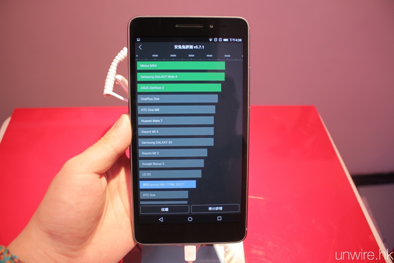 籮文:「外型似足加大版 iPhone 6p!」 Lenovo PHAB Plus 初步評測 - 香港 unwire.hk