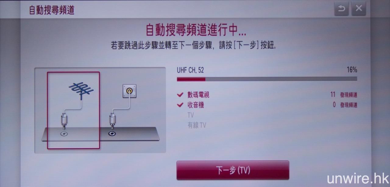 香港收睇 ViuTV 廣播方法大公開 ! 不同區頻道有別 - 香港 unwire.hk