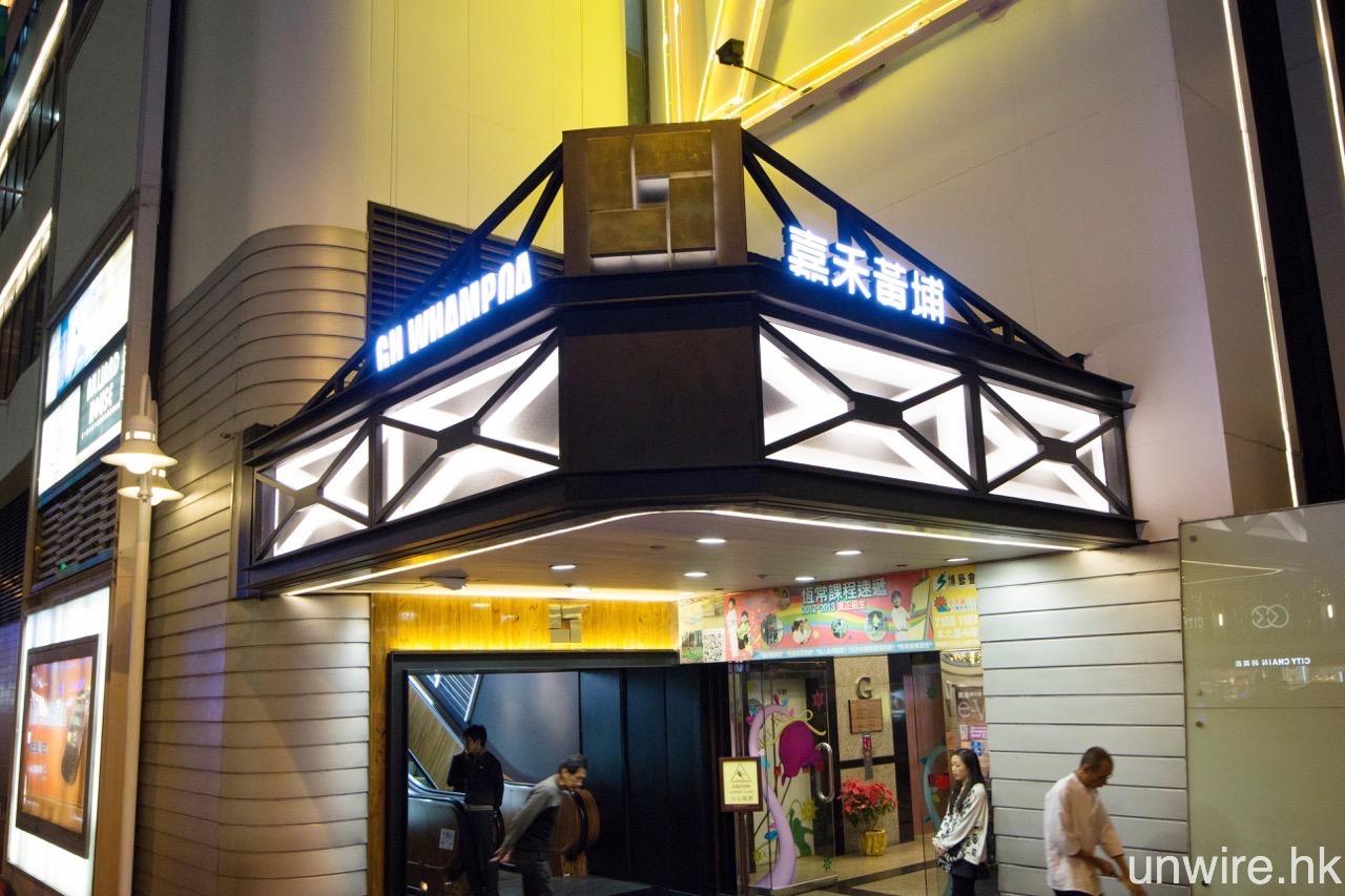 嘉禾黃埔「升級重生」! 新技術 「DTS:X 影院」聲畫效果評測 - UNWIRE.HK