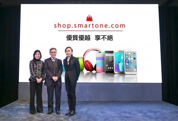 SmarTone 網上商店正式開幕!Z5 Premium 勁減千六蚊 - 香港 unwire.hk