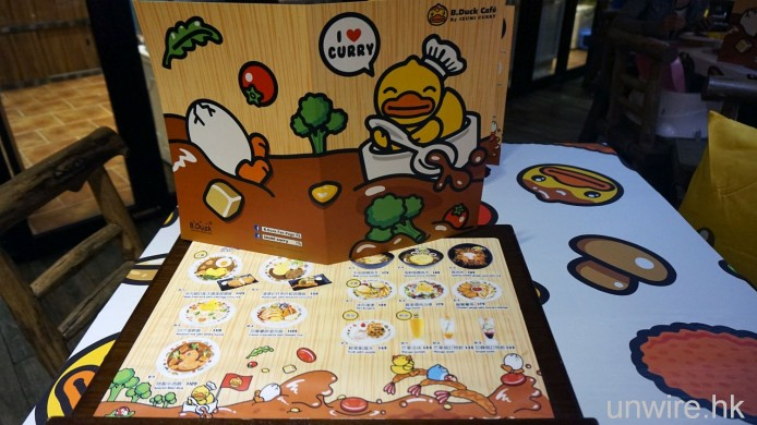 小黃鴨游到香港啦!依莉詩親試屯門 / 尖沙嘴 B.Duck Cafe - 香港 unwire.hk