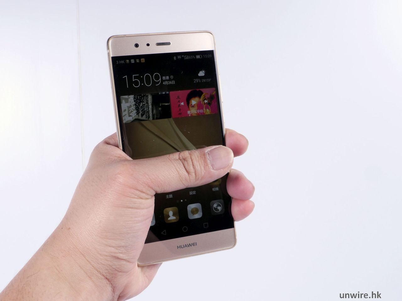 $3,880 起!Huawei 香港發佈 P9 系列 - 香港 unwire.hk