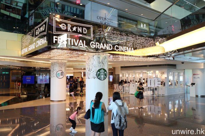 艾域帶你遊:又一城全新 4K 投影/全景聲/B&W VIP 影院-Festival Grand Cinema - 香港 unwire.hk