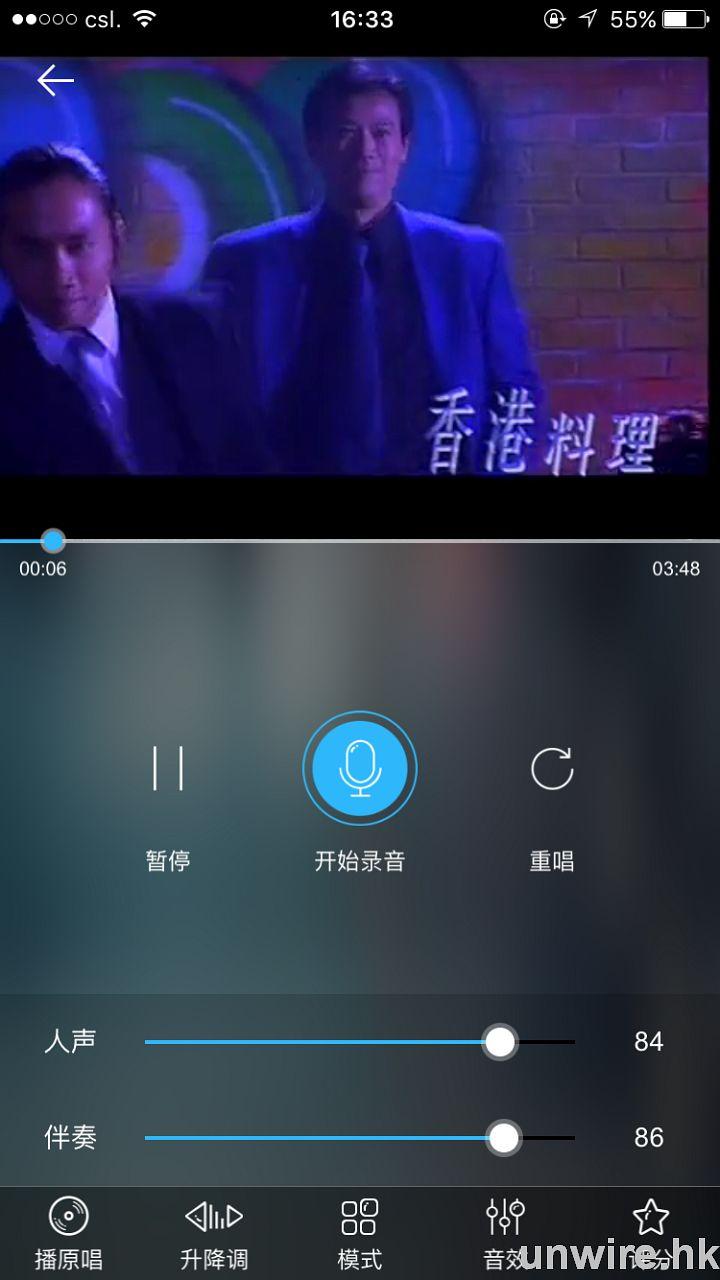 有硬件點可以無軟件?介紹兩大必備唱 K App:天籟 K 歌 + 全民 K 歌 - 香港 unwire.hk