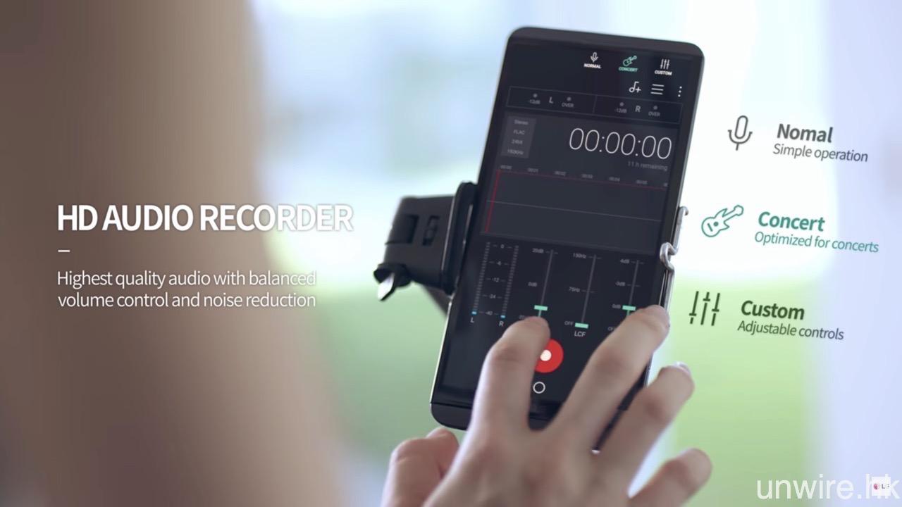 【LG V20】搭載最新 ES9218 DAC 連耳擴晶片 兼備專業錄音功能 續以靚聲手機掛帥 - UNWIRE.HK