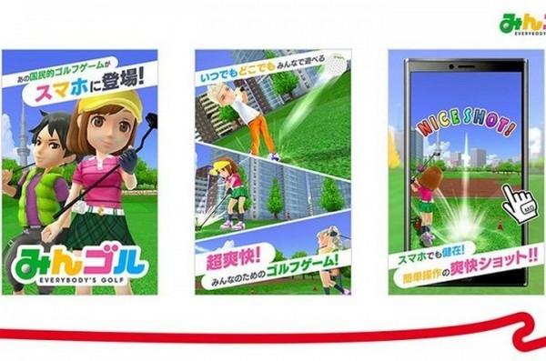 有實體卡牌互動遊戲!Sony 正式發表首批手機遊戲《大眾高爾夫》率先推出 - 香港 unwire.hk