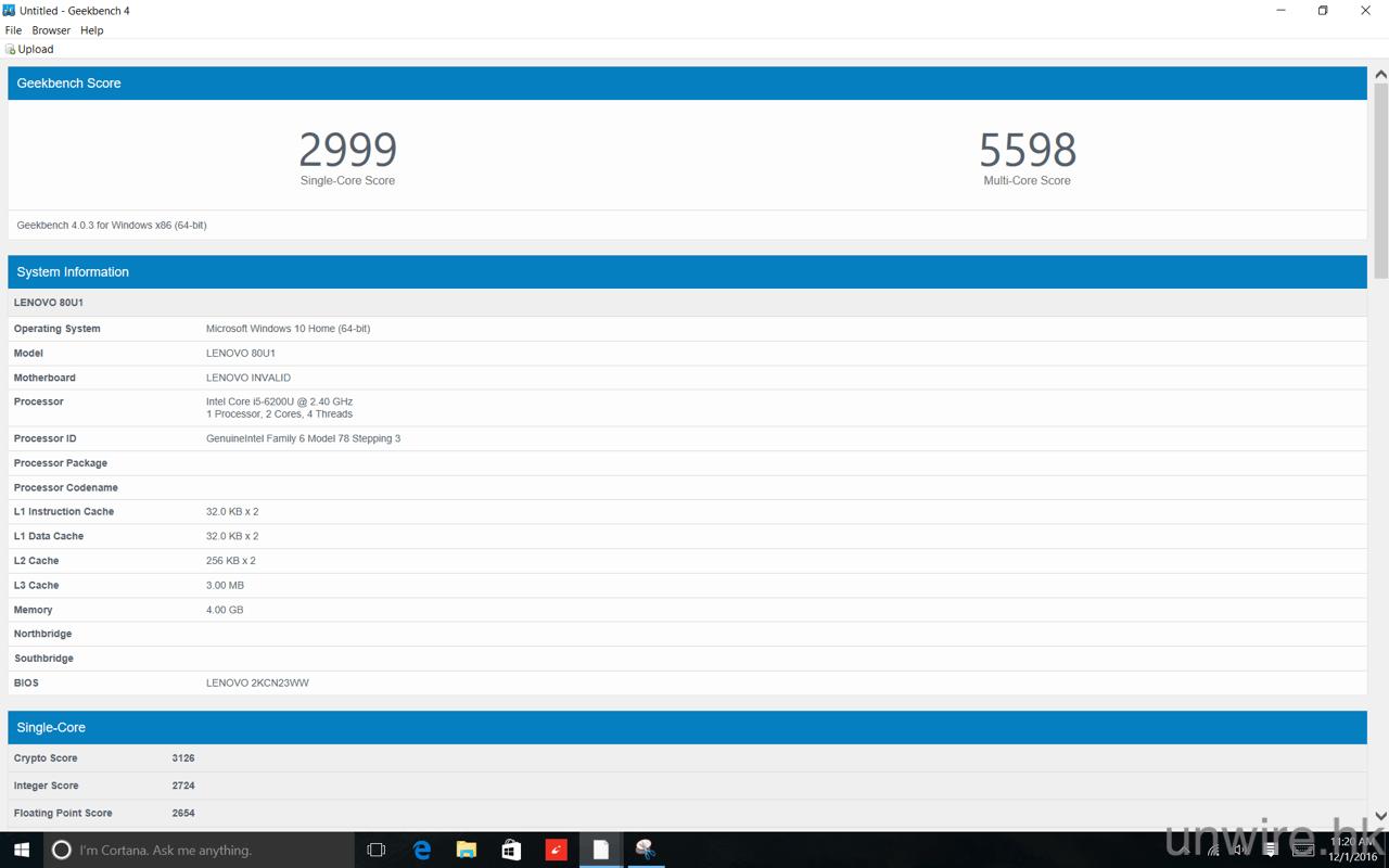 鍵盤幾好打!價錢算抵玩!Lenovo Miix 510 評測 - 香港 unwire.hk