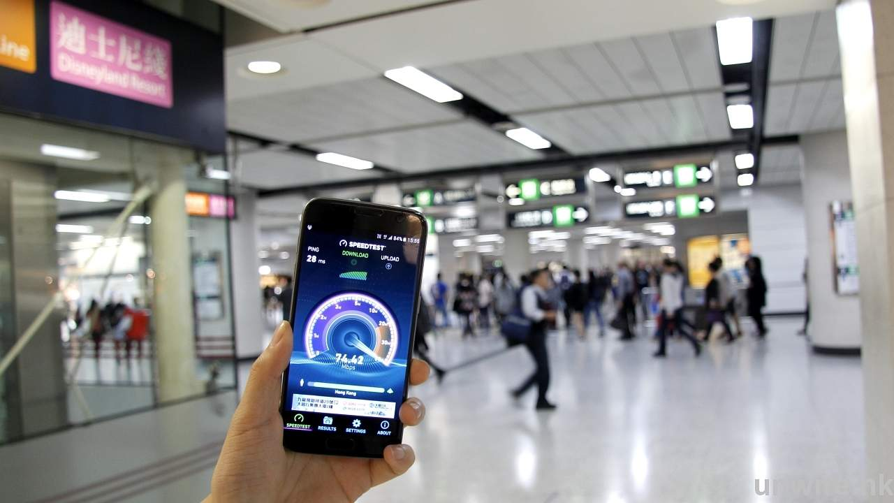 港鐵上網慢?上網破 200Mbps ? 實測中國移動香港港鐵升級工程之真偽 - 香港 unwire.hk