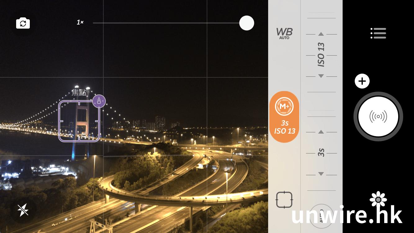 教你iPhone玩慢快門技巧 低Noise夜景、燈光軌跡 - 香港 unwire.hk