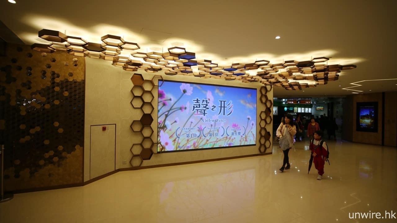 狂搖+吹風+噴水+掃腳 香港首間MX4D戲院艾域試玩 太古康怡 Grand Kornhill Cinema - 香港 unwire.hk