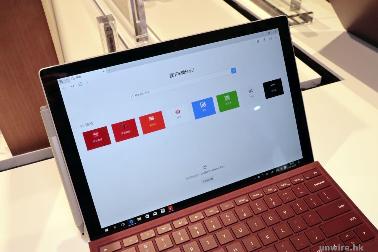 4096 級壓感 + 4 色鍵盤 + 重量少於 1kg!Microsoft New Surface Pro 上海 ...