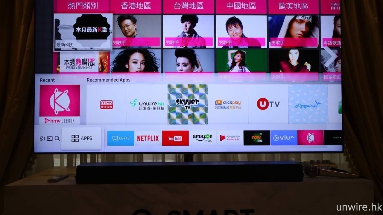 金屬量子點還原 100% DCI 色域 Samsung Q7F & Q8C QLED TV 艾域初步評測 - 香港 unwire.hk