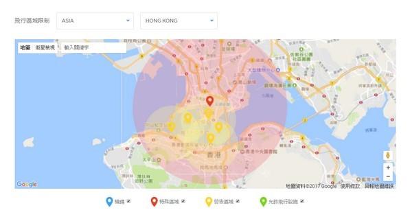 習總抵港設立禁飛區!網上傳 DJI 航拍機被迫自動回航降落 - 香港 unwire.hk