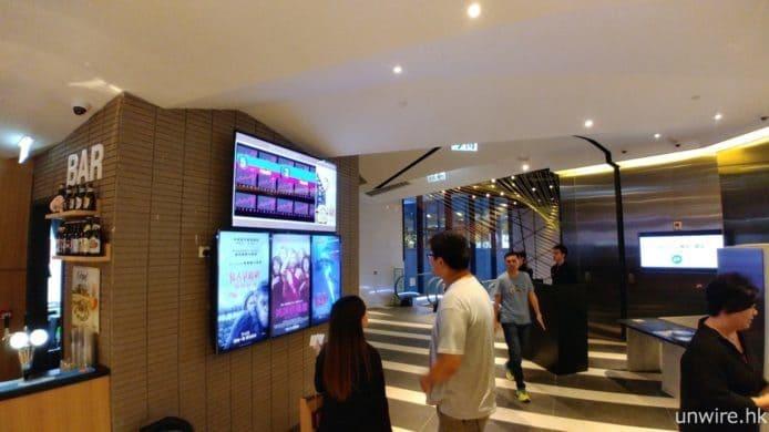 元朗 My Cinema Yoho Mall 首場 IMAX 公映艾域評測 - 香港 unwire.hk