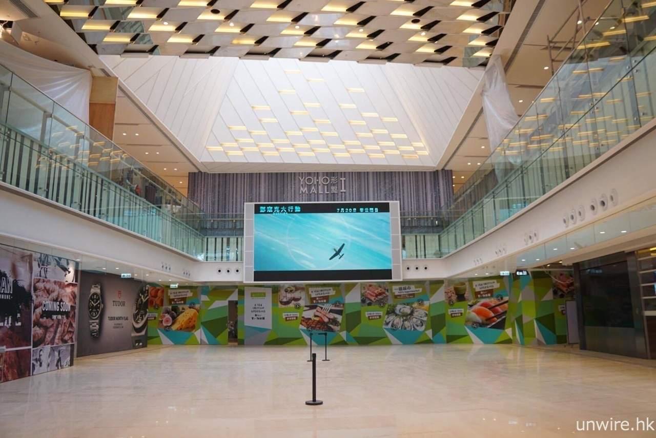 元朗首現 IMAX 戲院 My Cinema Yoho Mall 21/7 開幕試業 - 香港 unwire.hk