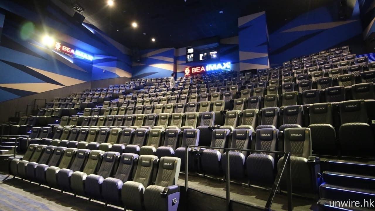 IMAX + D-Box + Dolby Atmos 結集 UA Megabox 大革新 | 香港 unwire.hk 玩生活.樂科技