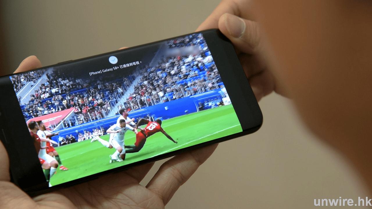 Samsung TV 必用!煲劇/睇波零中斷 教你影像流動共享大法 - 香港 unwire.hk