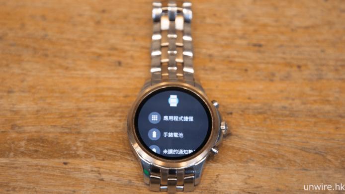 【評測】 Emporio Armani Connected 全熒幕智能手錶 + Android Wear 2.0 - 香港 unwire.hk