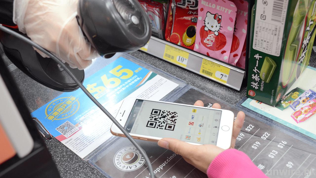 Tap&Go 2.0 娜姐教你玩 : 虛擬 Mastercard 即申請即用 - 香港 unwire.hk
