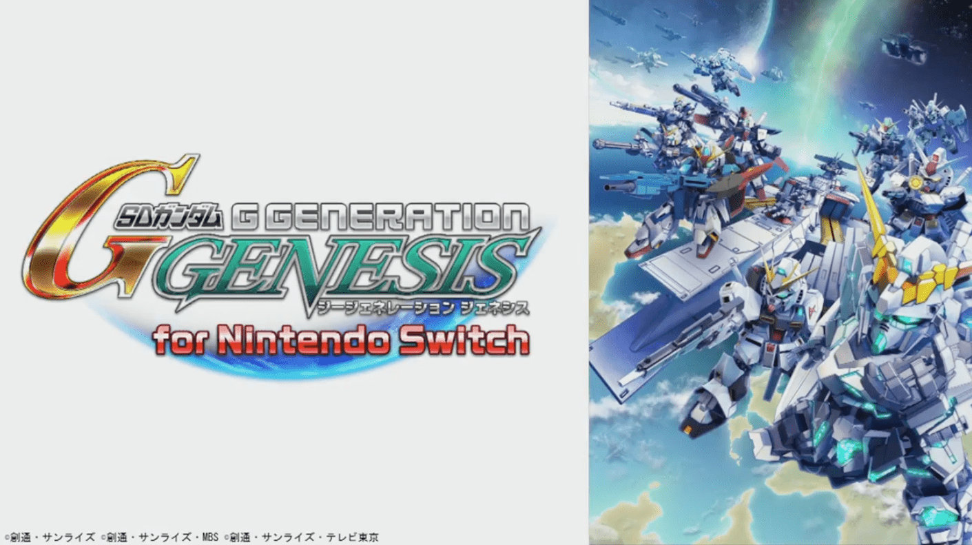 Switch版 SD 高達 G-Generation Genesis 齊集DLC+經典《SD高達X》 - 香港 unwire.hk