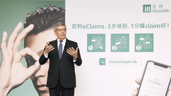宏利推網上索償服務 一分鐘 Claim 好醫療保 - 香港 unwire.hk
