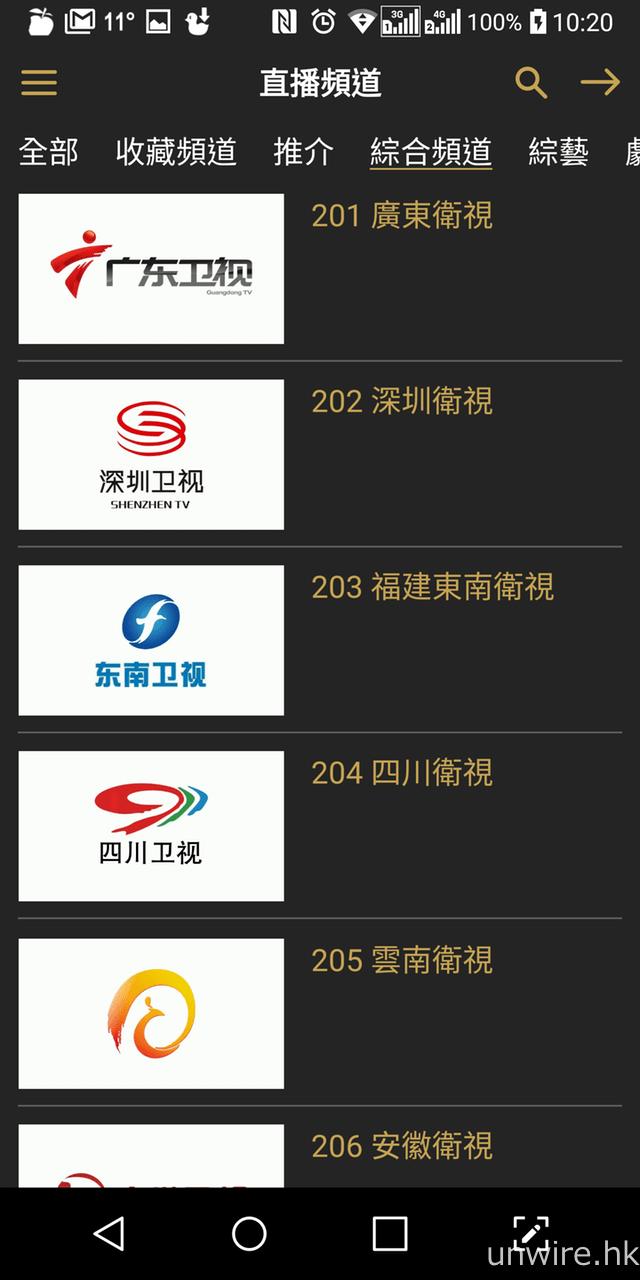亞視 ATV A1 臺今晚香港復播 自家頻道 OTT 轉世復活 - 宅客ZhaiiKer