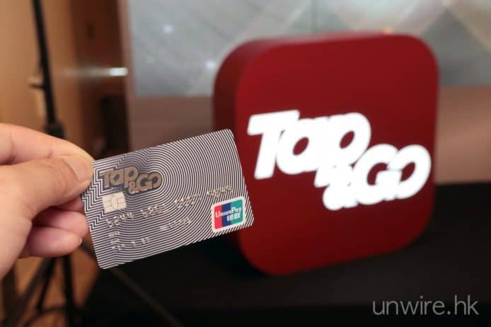 Tap&Go x 銀聯推新卡 終於支援銀聯雙幣 - 香港 unwire.hk
