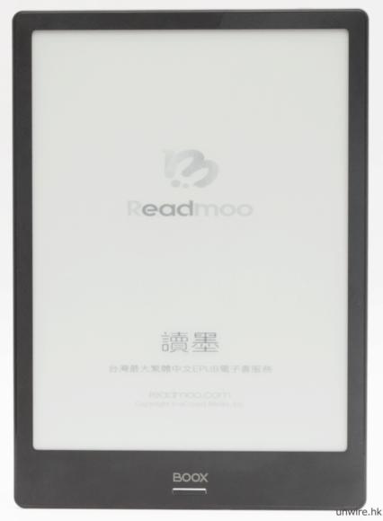 【評測】Boox Note / Max2 多功能電子書 E-ink 熒幕平板電腦? - 香港 unwire.hk