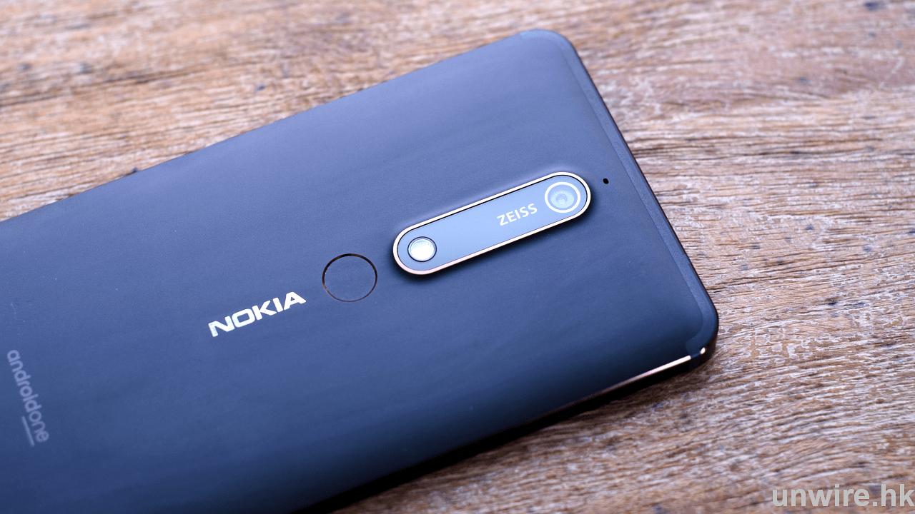 【評測】Nokia 7 plus 開箱試玩 續航力強+前後 3 蔡司鏡 - 香港 unwire.hk