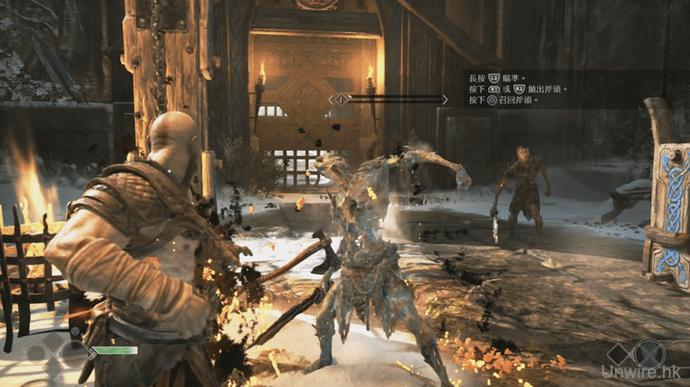 【評測】PS4《God of War 4》父子新玩法 史詩式大作+4K HDR超靚畫面 - 香港 unwire.hk
