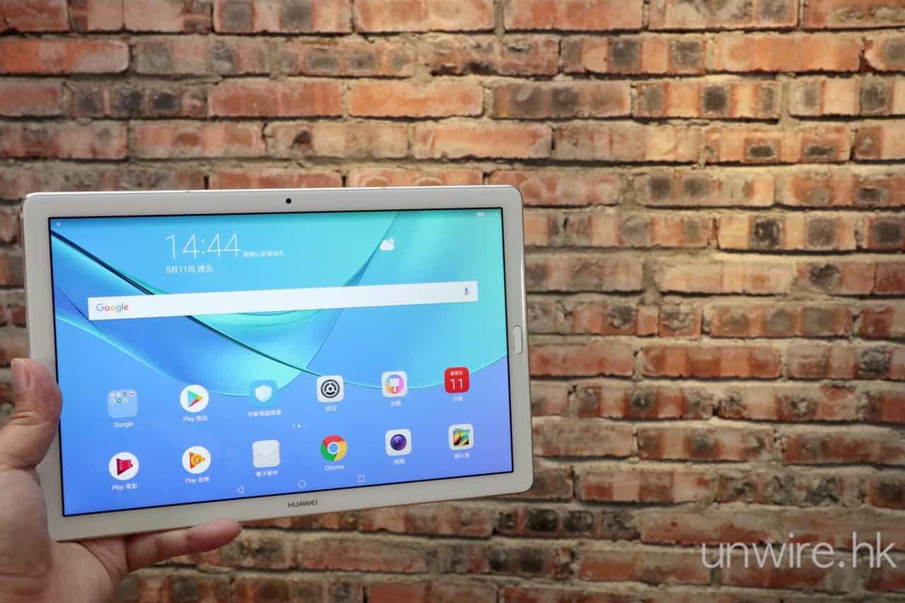 【評測】Huawei MediaPad M5 Pro 弧邊好手感 + 靚聲睇戲 - 香港 unwire.hk