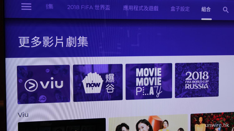 PCCW 加推 OTT 服務 Now E 不限 ISP+足球+影視娛樂 - 香港 unwire.hk