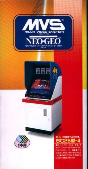 SNK 發布「NEOGEO mini」 可玩《KOF拳皇》,《Metal Slug》等40款經典遊戲 - 香港 unwire.hk