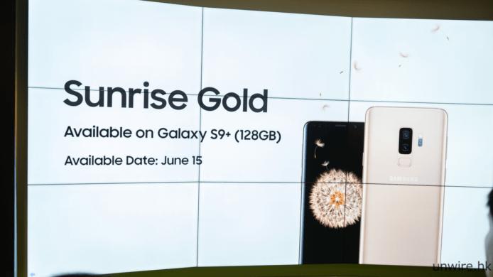 【評測】Samsung Galaxy A8 Star 前後 2400 萬像素鏡頭 + 售價公開 - 香港 unwire.hk